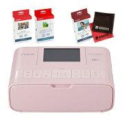 【フォト用紙&クロス付】キヤノン SELPHY CP1300CARDPRINTKIT(PK) ピンク コンパクトフォトプリンター カードプリントキット [Canon]