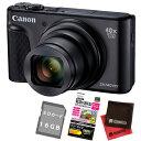 (SD・フィルム・クロス付)キヤノン PowerShot SX740 HS ブラック PSSX740HS(BK)(キャノン/Canon)(快適家電デジタルライフ)