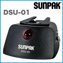 サンパック(SUNPAK)デジタルスレーブユニットDSU-01