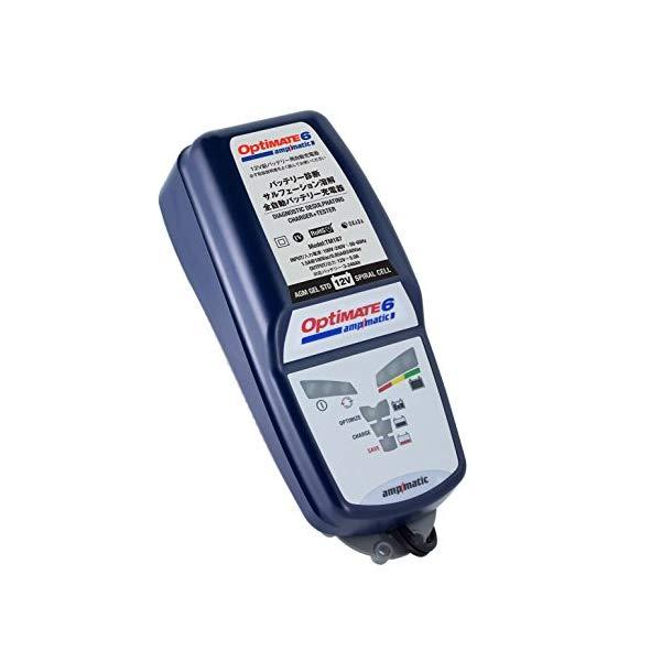 送料無料バッテリー充電器tecMATE国内正規品オプティメイト6Ver2[optimate6]TM-