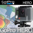 【送料無料 / 国内正規品】 GoPro (ゴープロ) HERO 【CHDHA-301-JP】【カメラ】【メール便不可】