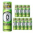 (10個セット)シュアラスター ゼロフィニッシュ S-125 S125 コーティング剤 クリーナー カーケア用品 (SurLuster)(ラッピング不可)(快適家電デジタルライフ)