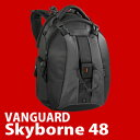 バンガード Skyborne 48 スカイボーンシリーズ バックパック 【送料無料・代引手数料無料!】【メール便不可】