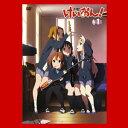 けいおん!全7巻セット[DVD]【送料無料】【smtb-TK】
