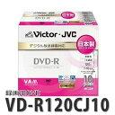 dvd-r 録画用 通販
