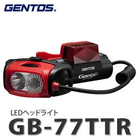 ������ȥ�(GENTOS)LED�إåɥ饤��GB-77TTR[Gambit/����ӥå�]�ڥ�����Բġ�