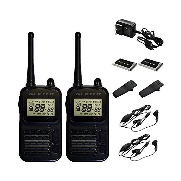 【2台セット】FRC 特定小電力トランシーバー NX-20X BK ブラック [小型無線機]【快適家電デジタルライフ】