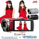 【各色10台限定】JVCケンウッド ハイビジョンメモリームービー GZ-E880 [Everio/エブリオ]【内蔵メモリー8GB】[ムービーカメラ][ビデオカメラ]【メール便不可】