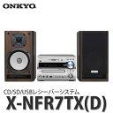 ���衼(���硼) CD/SD/USB�쥷���С������ƥ� X-NFR7TX(D) [CD�ߥ˥����/FR�����]�ڲ�Ŭ���ťǥ�����饤�ա�