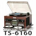 とうしょう(TOHSHOH) 木目調WCDコピーマルチプレーヤー TS-6160 [CD・レコード・カセットをCDに録音できる!]【メール便不可】