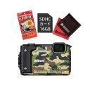 【SDカード+液晶保護フィルムセット】Nikon[ニコン] デジタルカメラ COOLPIX W300 カムフラージュ(快適家電デジタルライフ)