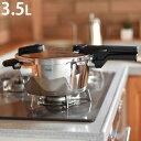 (ガラスフタ&クリーナーセット)(蒸し台 レシピブック付属)フィスラー ビタクイックプラス 3.5L 90-03-00-511 IH ガス火両用(快適家電デジタルライフ)