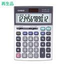 (メーカー再生品)カシオ デスク型電卓 DS-12WT-N [CASIO]【快適家電デジタルライフ】