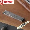 貝印 Kershaw カーショー 爪切り リーフタイプ ツメキリ ギフトBOX 高級 携帯 小型 PQ-1005(快適家電デジタルライフ)