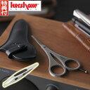 貝印 Kershaw カーショー セーフティーハサミ 鼻毛ハサミ 鼻毛切りはさみ 鼻毛はさみ 鼻毛切リ PQ-1022(快適家電デジタルライフ)