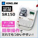 [快適家電デジタルライフ]キングジム テプラPROSR150 100円OFF