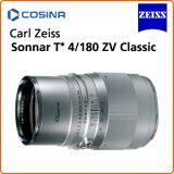 【!】コシナ(COSINA)カールツァイス(Carl Zeiss)Sonnar T*4/180 ZV Classic