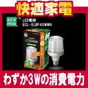 【エントリー&カード利用で3倍】エコリカ(ecorica)LED電球(40W形電球色相当)ECL-ELBF40WWH