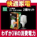 【エントリー&カード利用で3倍】エコリカ(ecorica)LED電球(40W形電球色相当)ECL-ELBF40WWH 2個セット