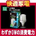 【エントリー&カード利用で3倍】エコリカ(ecorica)LED電球(60W形白色相当)ECL-ELBF60WH【納期未定】