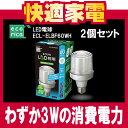 【エントリー&カード利用で3倍】エコリカ(ecorica)LED電球(60W形白色相当)ECL-ELBF60WH 2個セット【納期未定】