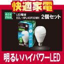 【エントリー&カード利用で3倍】エコリカ(ecorica)LED電球(30W形白色相当)ECL-HPL40P30WH 2個セット