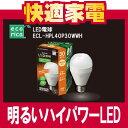 【エントリー&カード利用で3倍】エコリカ(ecorica)LED電球(30W形電球色相当)ECL-HPL40P30WWH
