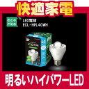 【エントリー&カード利用で3倍】エコリカ(ecorica)LED電球(40W形白色相当)ECL-HPL40WH