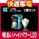 【エントリー&カード利用で3倍】エコリカ(ecorica)LED電球(40W形白色相当)ECL-HPL40WH 2個セット