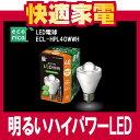 【エントリー&カード利用で3倍】エコリカ(ecorica)LED電球(40W形電球色相当)ECL-HPL40WWH