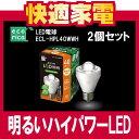 【エントリー&カード利用で3倍】エコリカ(ecorica)LED電球(40W形電球色相当)ECL-HPL40WWH 2個セット