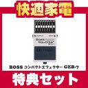 【送料無料】【アルカリ電池付!】BOSS(ボス) コンパクトエフェクターGEB-7【メール便不可】