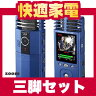 zoom (ズーム)ハンディ・ビデオ・レコーダー Q3【送料無料】【smtb-TK】
