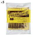 (5点セット)宮島醤油 ひとくちカレー30g×10(快適家電デジタルライフ)