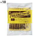 (10点セット)宮島醤油 ひとくちカレー30g×10(快適