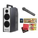 (ワイヤレスアンプセット) ユニペックス WA-872CD 本体+マイク1本+SDカード+ファイバークロス+単2×8本+単3×10本 1年保証(快適家電デジタルライフ)