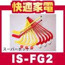 サンラッキー スーパーホッケー競技セット IS-FG2【ニュースポーツ】【快適家電デジタルライフ】