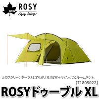ロゴス テント LOGOS ROSY ドゥーブル XL 71805022 【5人用テント】【送料無料】【メール便不可】【ラッピング不可】の画像