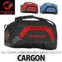 MAMMUT ダッフルバッグ CARGON (40 L) 2510-02080 1040 【カラー3色】【メール便不可】【ラッピング不可】