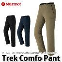 Marmot(マーモット)Trek Comfo Pant(ト...