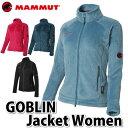 (ウェア)MAMMUT(マムート) 1010-19561 GOBLIN Jacket Women (ユーロサイズ)(ラッピング不可)(快適家電デジタルライフ)