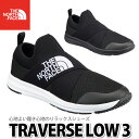 THE NORTH FACE(ザノースフェイス)Traver...