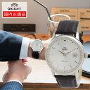 オリエント メンズ腕時計 自動巻き 革バンド 正規品 ORIENT 受注生産モデル SER27007...