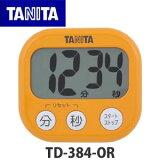 �ڥ���زġ�3�Ĥޤǡۥ��˥� �Ǥ������ץ饹�����ޡ� TD-384 (���ץꥳ�åȥ����)[TD384��[TANITA]