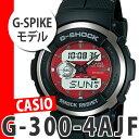 CASIO カシオ G-SHOCK(Gショック)G-スパイク G-300-4AJF【G-SPIKE】【メール便不可】【国内正規品】