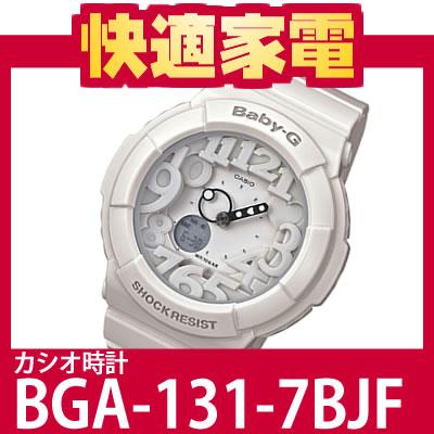 【国内正規品】CASIO カシオ BABY-G BGA-131-7BJF 【ネオンダイヤルシリーズ】【快適家電デジタルライフ】