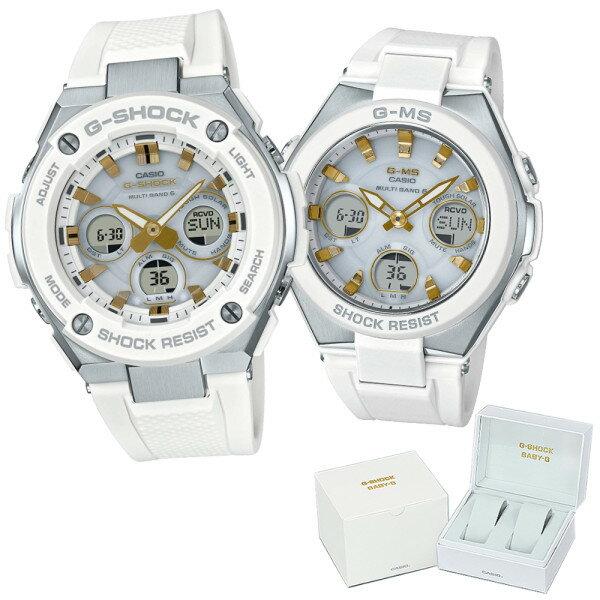 【電波ソーラーペアBOXセット】【国内正規品】CASIO 腕時計 GST-W300-7AJF [ジーショック]メンズ G-STEEL&MSG-W100-7A2JF [ベビーG]BABY-G(快適家電デジタルライフ)