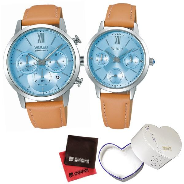 【セット】【国内正規品】[セイコー]SEIKO 腕時計 AGAT415・AGET407 [ワイアード]WIRED ペアスタイル&専用ペア箱&クロス2枚セット【ペアウォッチ】(快適家電デジタルライフ)