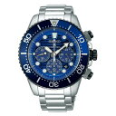 楽天快適家電 デジタルライフ(7月新商品)(国内正規品)(セイコー)SEIKO 腕時計 SBDL055 (プロスペックス)PROSPEX メンズ ダイバースキューバ Save the Ocean Special Edition(ステンレスバンド ソーラー 多針アナログ)(快適家電デジタルライフ)