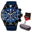 楽天快適家電 デジタルライフ(1月新商品)(1月25日発売予定)(時計ケース・クロスセット)(国内正規品)(セイコー)SEIKO 腕時計 SBDL057 (プロスペックス)PROSPEX メンズ ダイバースキューバ Save the Ocean Special Edition(シリコンバンド ソーラー 多針アナログ)(快適家電デジタルライフ)